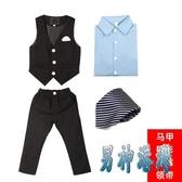 男童禮服套裝兒童純黑白色小西服幼兒園朗誦合唱表演西裝花童禮服 JY15171『男神港灣』