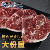 【超值免運】美國藍絲帶極黑雪花牛排2包組(600公克/6片)
