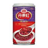 ●愛之味丹東紅御膳貢粥340g單罐【合迷雅好物超級商城】