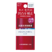 AQUALABEL水之印 光感保濕隔離霜40223【康是美】
