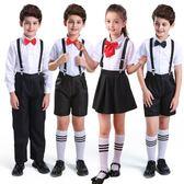 男童禮服 韓版兒童寶寶花童禮服男表演服合唱演出服 KB3676【野之旅】