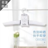 折疊便攜式干衣機衣服烘干機 寶寶專用烘干烘衣家用衣服干衣架 IN