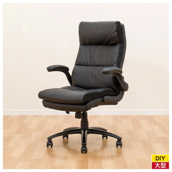 ◆電腦椅 事務椅 辦公椅 KUROUDO BK NITORI宜得利家居