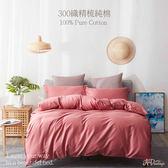 [AnD House]素色精梳純棉300織-加大三件式【海棠紅】
