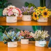 仿真盆栽 小清新室內客廳仿真假花束玫瑰擺件餐桌茶几裝飾塑料干花盆栽植物 多色
