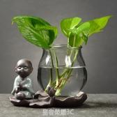 創意綠蘿水培植物玻璃透明養花花瓶插花容器花盆器皿桌面裝飾擺件YTL 皇者榮耀