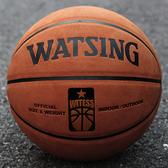 室外水泥地耐磨牛皮真皮手感軟皮7號成人學生反毛籃球5號兒童  【雙十二免運】