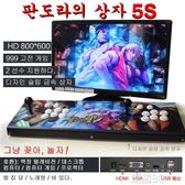 電動搖桿 遊戲機 家用搖桿游戲機自帶游戲接電視玩金屬框體雙人拳皇街機999合集 igo 玩趣3C