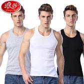 3件 浪莎男士背心純棉青年透氣冬季寬鬆汗衫跨欄吊帶白色運動打底 美芭