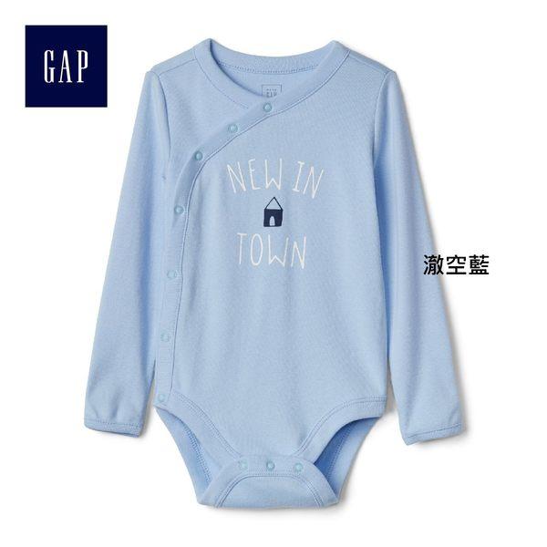 Gap男女嬰兒 舒適簡約風格印花按扣長袖包屁衣 230074-澈空藍