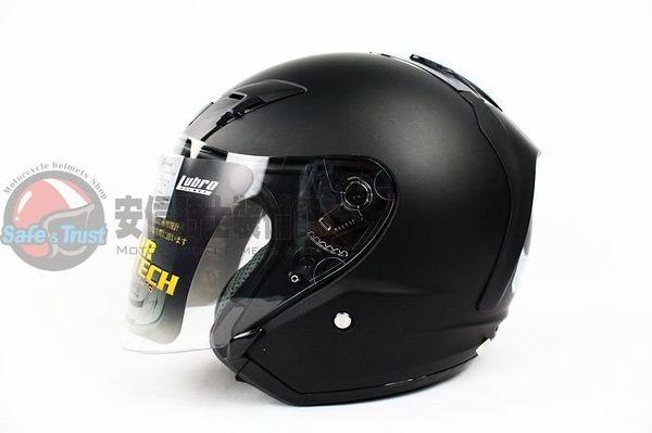 [中壢安信] LUBRO AIR TECH VENTO 消光黑 半罩式安全帽 安全帽