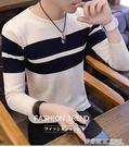 男士打底衫秋季韓版修身潮流圓領黑白條紋長袖T恤潮男生搭配毛衣 享購