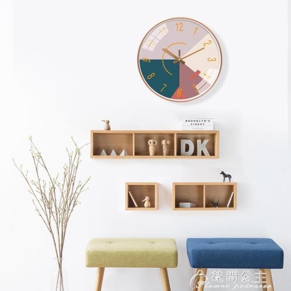 鐘表掛鐘客廳現代插色簡約大氣家用石英鐘創意靜音圓形時鐘掛表 快速出貨