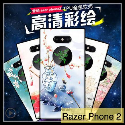 【萌萌噠】雷蛇 Razer Phone 2 新款小清新 復古中國風彩繪保護殼 全包防摔軟殼 手機殼 附掛繩