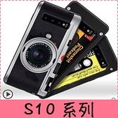 【萌萌噠】三星  S10 / S10+ / S10e 復古偽裝保護套 全包軟殼 懷舊彩繪 計算機 鍵盤 錄音帶 手機殼