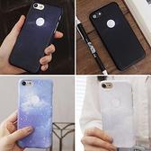 韓國 月圓之夜 硬殼 手機殼│iPhone 6 6S 7 8 Plus X XS MAX XR 11 Pro LG G7 G8 V40 V50│z8078
