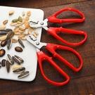 剝殼器 瓜子剝殼器吃黑瓜子鉗工具剝瓜子神器夾瓜子嗑葵花籽西瓜子剝殼器 晶彩 99免運