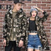 『潮段班』【HJ00J033】韓版 迷彩背後字母 中長版連帽外套 迷彩夾克 情侶裝 情侶外套