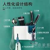 筷子置物架家用廚房筷子勺子收納盒快筷子籠筒墻壁掛式瀝水筷子簍 小時光生活館