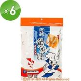 【南紡購物中心】【蝦兵蟹將】海鮮XO醬風味魚柳條6包(120克/包)