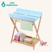 尿布台 寶寶尿布台兒童護理台床上多功能收納可折疊兒童床尿布台T