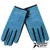 PolarStar 麻花抗UV排汗短手套『海藍』P21517 防曬手套.防風手套.機車手套.騎車手套.開車手套