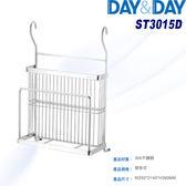 Day&Day 日日 廚房系列_刀柄砧板架 掛式 菜刀收納 砧板收納ST3015D