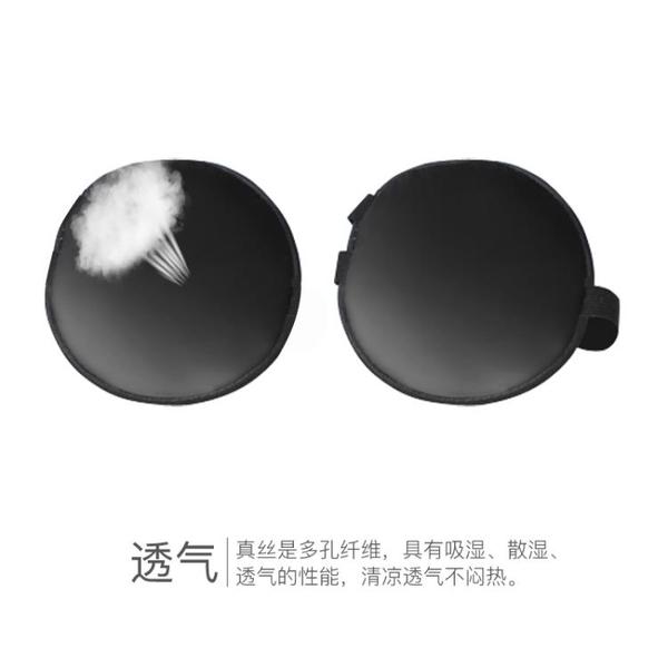 弱視單眼眼罩真絲遮光透氣