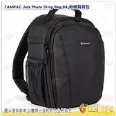 Tamrac Jazz Photo Sling Bag 84 美國 肩背相機包 鏡頭包 攝影包 雙肩包 單眼相機 公司貨