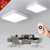 (交換禮物 創意)聖誕-定制吸頂燈 簡約LED吸頂燈超薄方形110v可用臥室燈大廳燈 BLNZ