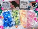 【成人款25入/盒】善存醫用 成人平面口罩(未滅菌) 迷彩共4色
