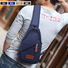 《 QBOX 》FASHION 包包【QBOX2038】精緻個性休閒單肩斜跨小胸包/潮帆布男背包