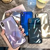 簡約華為P20手機殼男女款華為榮耀V10玻璃殼3D菱形P20