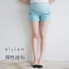 愛戀小媽咪 孕婦褲 鈕釦口袋滑布短褲 可調式瑜珈腰圍 M-XXL
