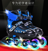 聰捷溜冰鞋兒童全套套裝旱冰輪滑鞋男童女童小孩中大童初學者可調 NMS陽光好物