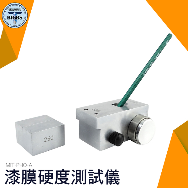 利器五金 PH鉛筆硬度計 500/750G 塗層硬度測試儀漆膜硬度計 PHQ-A