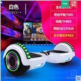智慧雙輪平衡車兒童成人兩輪代步思維體感電動滑板漂移平衡車 黛尼時尚精品