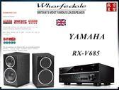 盛昱音響 #英國 WHARFEDALE DIAMOND 220 書架喇叭+ YAMAHA RX-V685 環繞擴大機(公司貨) #有現貨