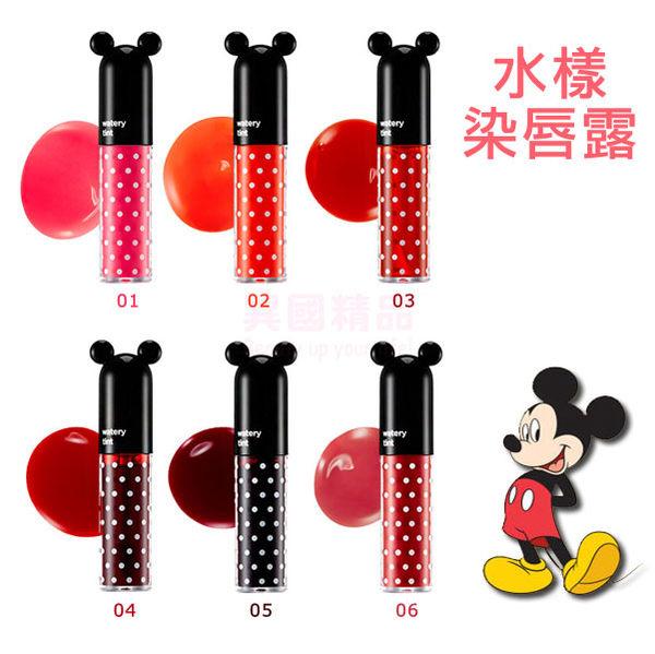 韓國 The Face Shop X Disney 聯名 水樣染唇露 5g【特價】★beauty pie★