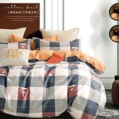 《DUYAN 竹漾》100%精梳純棉單人三件式兩用被床包組-小熊軟鋪