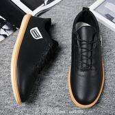 皮鞋男士休閒鞋青年板鞋皮鞋防水百搭平底工作鞋子 艾莎嚴選