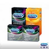 Durex 杜蕾斯雙悅愛潮裝衛生套/保險套12入+飆風碼裝3入*2盒+凸點裝12入