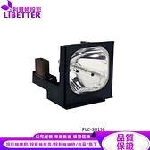 SANYO POA-LMP27 原廠投影機燈泡 For PLC-SU15E