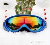 滑雪鏡-專業滑雪防護鏡成人兒童滑雪鏡男女滑雪眼鏡擋風鏡防風沙防霧護目 花間公主