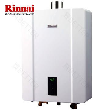 【買BETTER】林內熱水器/林內牌熱水器 RUA-C1300WF強制排氣式熱水器(13L)★送6期零利率