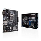 華碩 PRIME H310M-K R2.0主機板