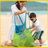 用品兒童沙灘玩具收納袋收藏袋~大尺寸~