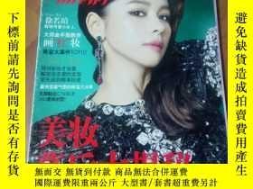 二手書博民逛書店罕見《瑞麗服飾美容》。2014年12月號。封面人物徐若瑄。2Y2