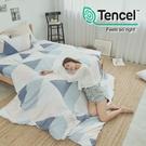 [小日常寢居]#HT038#絲柔親膚奧地利TENCEL天絲3.5尺單人床包+枕套+單人舖棉兩用被三件組-台灣製