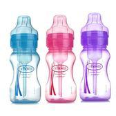 布朗博士嬰兒奶瓶PP寬口嬰兒防脹氣奶瓶240ml實惠抗【好康八五折搶購】